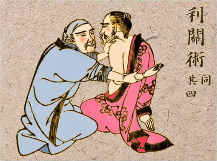 Tradicionalna Anma masaža